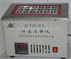 DTD-25恒温消解仪