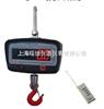 OCS-500500公斤电子吊钩秤【】直视式电子吊钩秤,上海