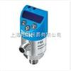 NT6-43302S20SICK适合通用工业应用的电子压力开关/SICK压力开关