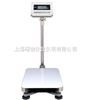 TCS-300计重秤/台秤【】300公斤电子计重台秤【】电子台秤