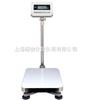 TCS-600600公斤电子台秤【】LED显示电子台秤【】电子计重台秤