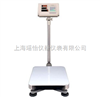 TCS-3030公斤电子计数台秤【】工业电子台秤【】台秤批发