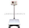 TCS-600上海电子台秤【】600公斤电子计数台秤价格【】电子称