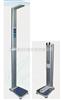 DHM-300折叠式身高体重秤【】超声波体检机【】人体秤