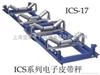 ics北京電子皮帶秤給煤機   北京生產皮帶秤的廠家