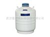 YDS-35/35-80/35-125/47-127液氮罐