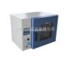DHG-9125A电热恒温鼓风干燥箱 上海干燥箱