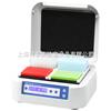 MB100-4A微孔板振荡器/微孔板恒温孵育/恒温振荡器