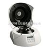 Mini-13K台式高速离心机/微型高速离心机/微型离心机