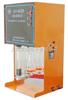 KDN-04IIIKDN-04III蛋白质测定仪【KDN-04III价格】