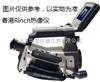 RC360+RC360+香港RINCH红外线热成像仪