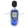 DS/HT-850ADS/HT-850A噪音计