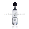 DS/HT-8351DS/HT-8351高端专业声级计