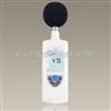 DS/HT-825DS/HT-825精密型数字噪音计