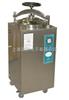 YXQLS-50SII立式压力蒸汽灭菌器YXQ-LS-50SII