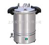 YXQSG46-280S手提式高压蒸汽灭菌器YXQ-SG46-280S(快开式)