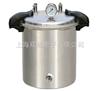 YXQSG46-280SA手提式煤电二用灭菌器YXQ-SG46-280SA(快开式)