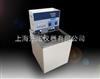 上海汗诺厂家直销智能型高精度恒温水槽,恒温水浴槽