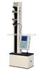 DLS-Z无纺布抗张强度测定仪