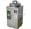 压力灭菌器BXM30R立式压力蒸汽灭菌器BXM-30R