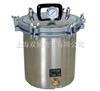 YXQSG46-280SA手提式煤电二用灭菌器YXQ-SG46-280SA