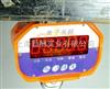 OCS-XZ1T-电子悬挂秤,1T-直式电子悬挂秤