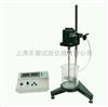 新标准石粉含量测定仪