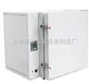 BPH-9205A500度高温鼓风干燥箱,老化箱,试验箱,电子类烘箱
