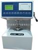 PHD-100平滑度测定仪(别克法)
