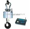 OCS-SZ-BC吊称/吊磅【】无线电子吊钩秤【】无线电子称