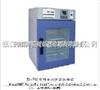 DNP-9022电热恒温培养箱.