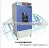 MHP-250霉菌培养箱