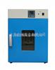 DHG-9240A立式鼓风干燥箱 DHG-9240A鼓风干燥箱 不锈钢内胆干燥箱