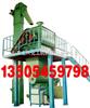 干粉砂浆成套设备 干粉砂浆生产设备 干粉砂浆设备价格