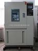 霉菌交變試驗箱霉菌交變試驗箱JW-MJJB-100