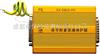 DIYE-SX-DB25-RS信号防雷浪涌保护器