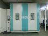 步入式恒温恒湿试验室大型恒温恒湿试验室|步入式恒温恒湿房