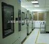 VOC、甲醛洁净温度湿度环境标准箱VOC、甲醛洁净温度湿度环境标准箱
