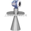 FMR230系列E+H雷达物位测量仪,德国E+H测量仪
