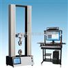 铝合金屈服强度测试机