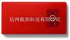c\temp-USBUSB一次性温度记录仪