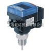 8040型BURKERT插入式电磁流量计/德国宝德电磁流量计选型资料