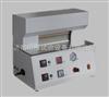 RFY-H3塑料薄膜热封试验仪