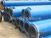 油田專用大口徑輸油管道,油田長距離輸油管道,超高分子量聚乙烯管道