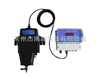WGZ-3C在线浊度分析仪