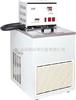 DC-0530/1030/2030/3030低温恒温槽
