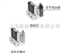 VQZ332-4LB-C10SMC带快换接头的快速排气阀/SMC快速排气阀/SMC排气阀