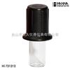 HI731313玻璃比色皿(帶蓋)(哈納比色計 專用)