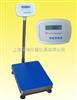 WT-602L60公斤电子台秤【】60公斤电子地秤