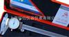 102-C-010-150mm带表卡尺【】上申带表卡尺